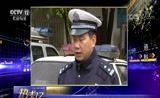 [热线12]云南昆明:伪造行驶证 驾驶人开报废车冲卡