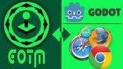 GotM.io -- Awesome Free Godot Hosting Platform(棒极了的免费godot游戏平台)