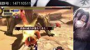 【MH4G】素材盾斧 G2黑轰龙 2分31秒86