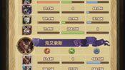 剑(nv)与(yao)远征16-39