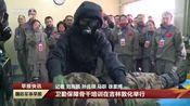 [国防军事早报]卫勤保障骨干培训在吉林敦化举行