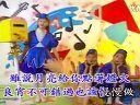 视频: 儿歌(1-jf.com)-织布娘
