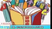 太原:非公经济单位专业技术人员可评职称