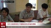 【荆州微视】5月1日起荆州职工可提取住房公积金交房租