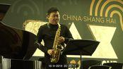 【萨克斯】前奏,华彩与终曲----阿尔弗雷德·德森克罗 演奏:梁家玮 上海音乐学院萨克斯风艺术节
