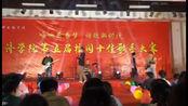 妹妹别哭乐队---徐州工程学院2019年第五届校园十佳歌手大赛