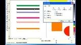 CORELDRAW教程全集-对齐(3)-Focuser.taobao.com-