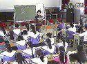视频: 一亿有多大 四年级上(小学语文常规教学视频(校内公开课)专辑)