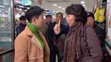 王大珍搅和公公跟方菊英的事,梁二梅知道后怒了