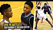 Zion Harmon vs 5'8 Daeshun Ruffin 史诗般的对决!