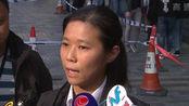 香港:酒店铝窗坠落 内地女游客被砸身亡