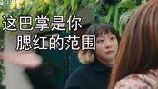 【BTS】用梨泰院打开最近阿米的内心活动 (纯属UP个人情绪产物,请勿当真)