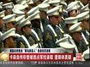 """[中国新闻]美国总统竞选""""黑马参选人""""自身经历造假 卡森自传称曾被西点军校录取 遭媒体质疑"""