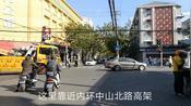 实拍上海市区静安区洛川东路,好热闹,感受到过年的气氛