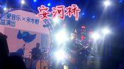 2019.11.27西安大华宋冬野—安河桥