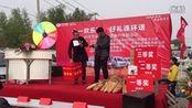 """黑龙江省科斯特公司""""十一欢乐购,好礼连环送""""时代汽车大型客户体验活动。客户抽奖环节"""