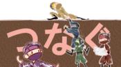 【ARASHI】岚-[つなぐ]深情缚-特效双语PV+MAKING-【Arashian组】出品