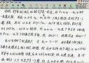 图与网络(学位课)07-视频教程-研究生[上海交大].flv