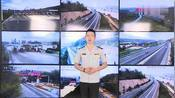 【路况微直播】8月30日15:10西巩驿站附近发生交通事故,需绕行!