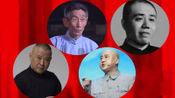 """""""刘宝瑞、马三立、郭德纲、方清平""""单口相声大PK 你更喜欢哪一个?"""