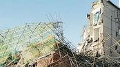 吉林白城一银行办公楼装修施工中倒塌 已救出4人