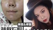 这些东西救了我 | 对抗烂脸,修复屏障 | 近期护肤分享 & 11,12月爱用 | LizLU栗子