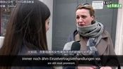 【中英德字幕】在德国,男女是否平等?德国人如何看待职场男女薪资不平等?