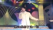 1995年央视春节联欢晚会歌曲《忘情水》刘德华