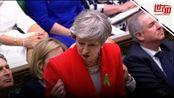 """英国""""脱欧""""第4次闯关在即 BBC:若再失败首相将辞职"""