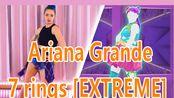 [蓝发小姐姐littlesiha] 7 rings [极限版] by Ariana Grande 舞力全开JustDance 2020