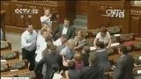 """[视频]乌克兰:乌议会两天内两度上演""""全武行"""""""