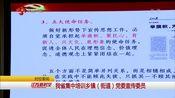 [江苏新时空]我省集中培训乡镇(街道)党委宣传委员
