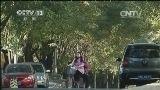 """[视频]为讨好女""""能人"""" 网上寻找办卡人"""