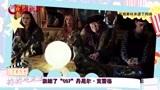 格格心水单之十一月末侦探片:你喜欢荒诞搞笑的还是烧脑反转的?