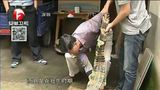 [超级新闻场]安徽泾县:小区周边惊现鳄鱼 疑为运输途中掉落