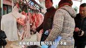河南周口猪肉涨价,你知道最新价格是多少钱一斤吗?说出来别害怕