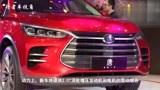 比亚迪唐2代,英文车标极为拉风,燃油版本有望13万起!
