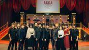 新作OVA&朗読音楽劇「ACCA13区監察課Regards」は3/27のBD&DVD発売に先駆け3/31まで期間限定独占配信中です
