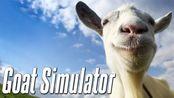 弟者,兄者,乙一的「模拟山羊/Goat Simulator」#1~4END【兄者弟者】【2BRO.】