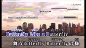 【翻唱】 BTS (防弾少年団) Butterfly-Japanese ver.- (FULL)【re: coverd by 幻陵】