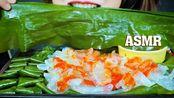 【玲玲小姐姐】助眠吃水母加上辣酱和生的巨型海藻吃起来声音助LINH-助30496; 47673; 48169助LINH眠(2020年2月7日19时23分)