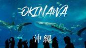 11月沖繩 sony a6400+16mm f1.4