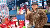 农村70岁大爷开流动小超市30年,一年能赚多少钱?收入让人羡慕