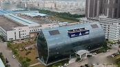 广东惠州大亚湾一奇葩办公建筑, 外形神似水滴引吐槽, 你怎么看-旅游新攻略-放飞梦想去旅行
