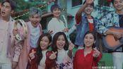 【搬运】马来西亚八度空间8TV 2018年新年歌《GO GO 旺得福》
