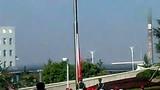2011年国家和儿子去看老婆单位所在政府升国旗