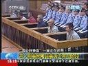[视频]进入刑事附带民事诉讼审理阶段