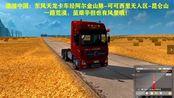 遨游中国:可可西里无人区昆仑山,一路荒漠虽艰辛但也有好风景!