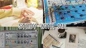 STUDY WITH ME|物电工科生实验室是什么样子?带你们解密实验室|电子实验+处理实验报告