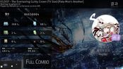Merami | EGOIST - The Everlasting Guilty Crown [Pata-Mon's Another] +HD,DT 99.64